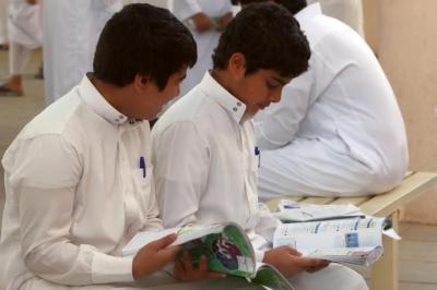 اختبارات الطلاب 2016 7