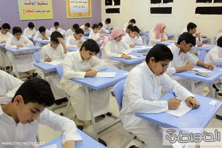 اختبارات الطلاب 2016 9