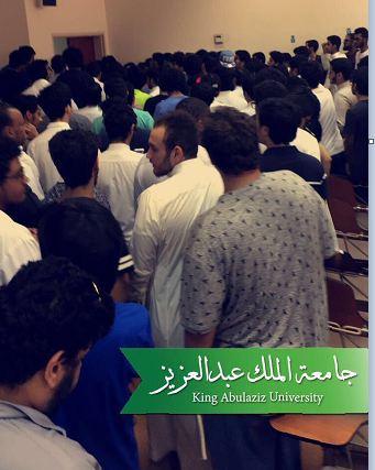 اختبارات جامعة الملك عبدالعزيز