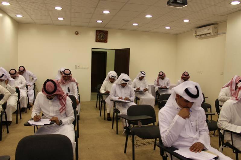 اختبار مديري المراكز بصحة نجران مراكز اختبارات وزارة الصحة