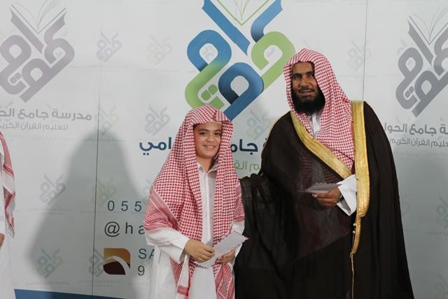 اختتام دورة الشيخ صالح القرعاوي (3)