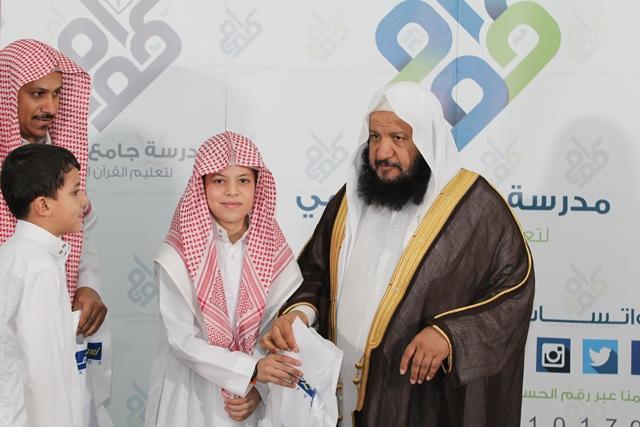 اختتام دورة الشيخ صالح القرعاوي (6)