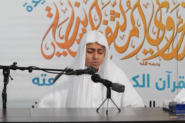 اختتام دورة الشيخ صالح القرعاوي (7)