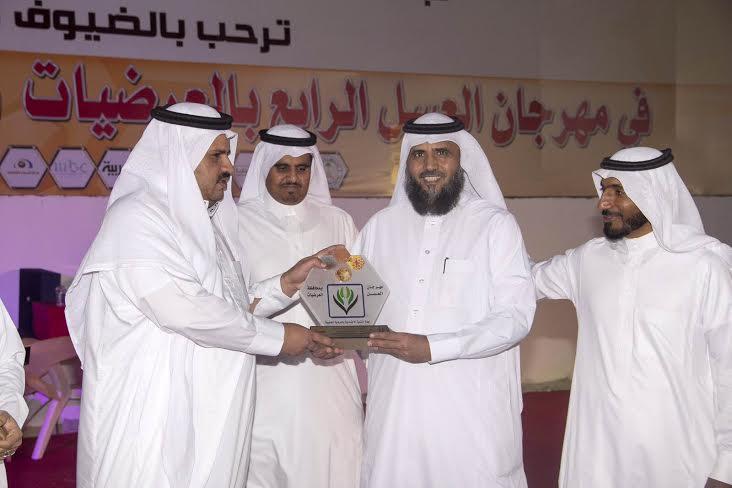 اختتام مهرجان العسل الرابع بمحافظة العُرضيات3
