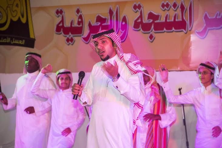 اختتام مهرجان العسل الرابع بمحافظة العُرضيات4