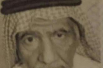العثور على الحازمي متوفيًّا داخل مستشفى الملك فهد - المواطن