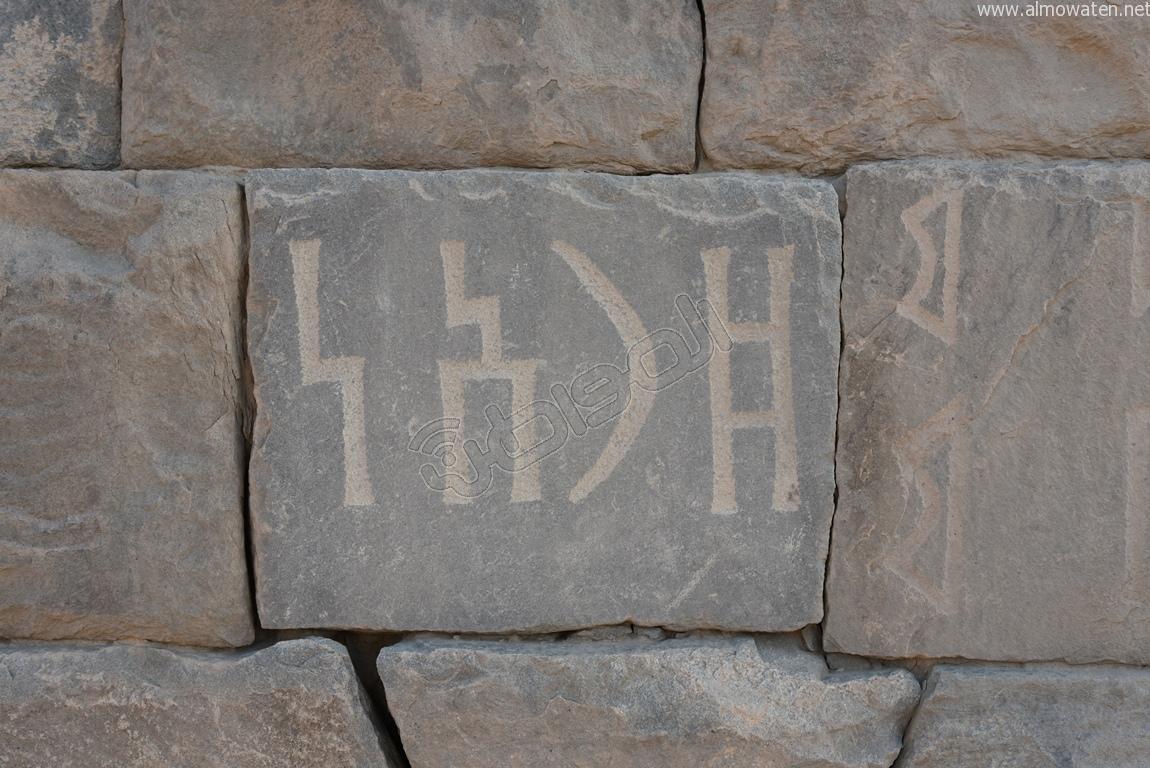 اخدود-نجران-عراقة-التاريخ (5)