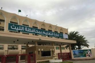 سيارات دفع رباعي لنقل معلمي بني يزيد في #الليث بسبب السيول - المواطن