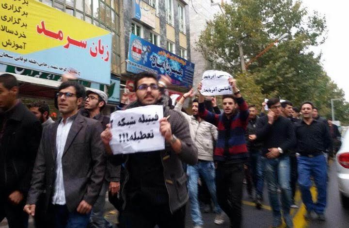اذربيجان الايرانية تنتفض ضد الفرس