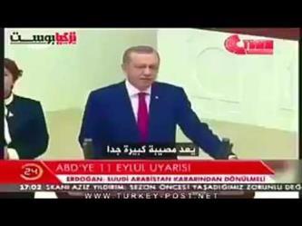 اردوغان يعلن تضامنه مع المملكة