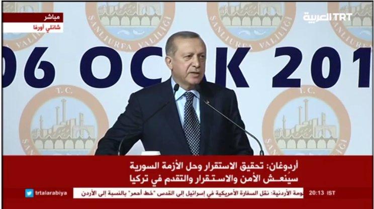 عاجل.. تركيا تمنح الجنسية للّاجئين السوريين والعراقيين الأكفاء