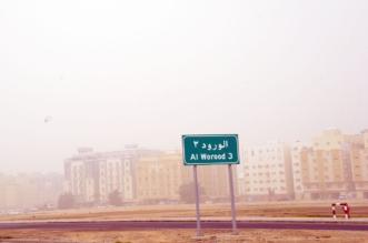 الأرصاد : الأمطار متواصلة على هذه المناطق غدًا - المواطن