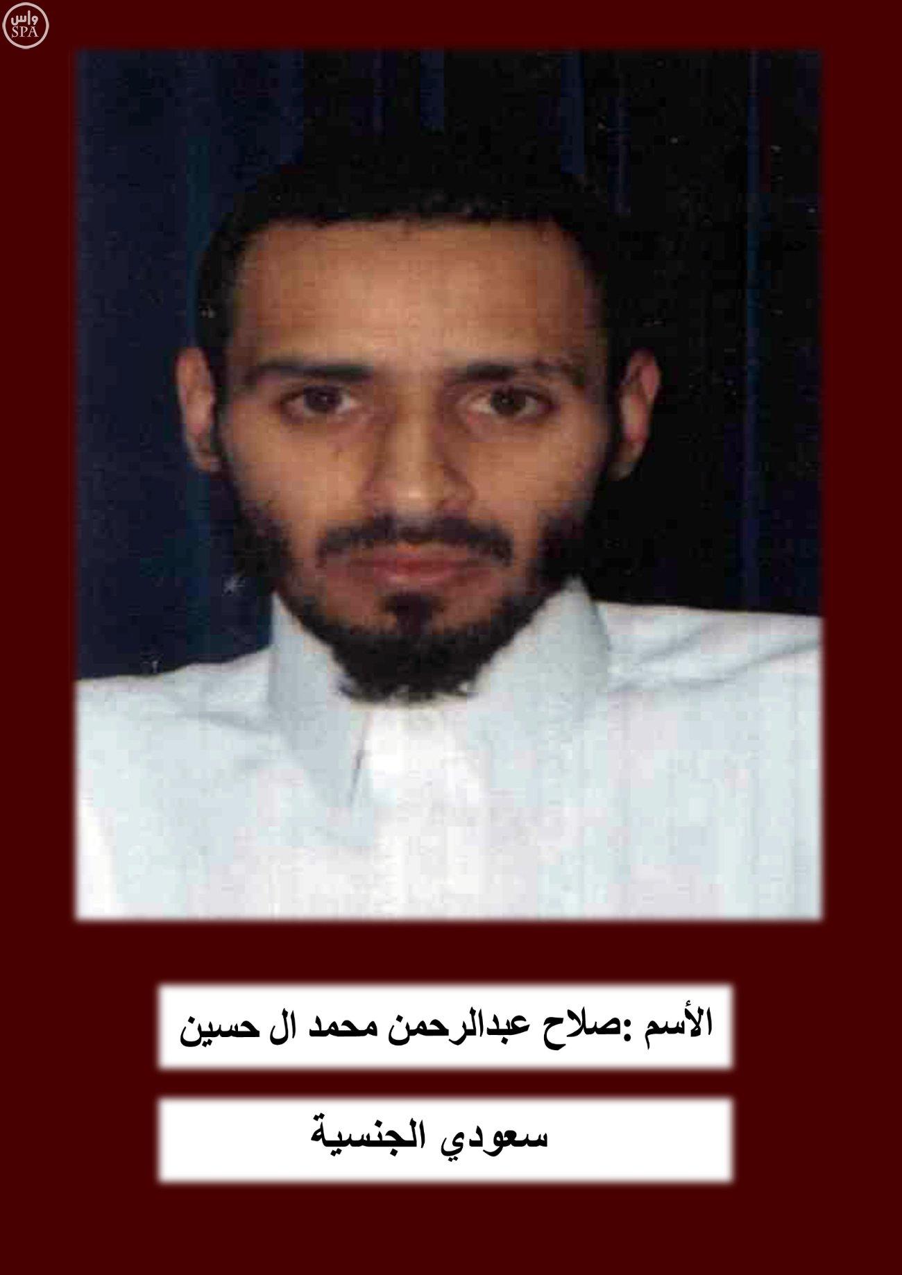 ارهابيين-بالحدود (3)