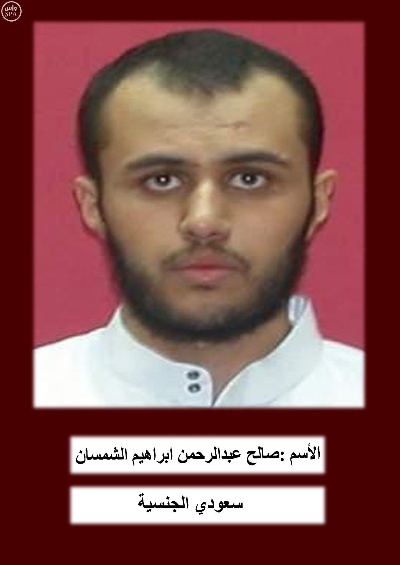 ارهابيين-بالحدود (4)