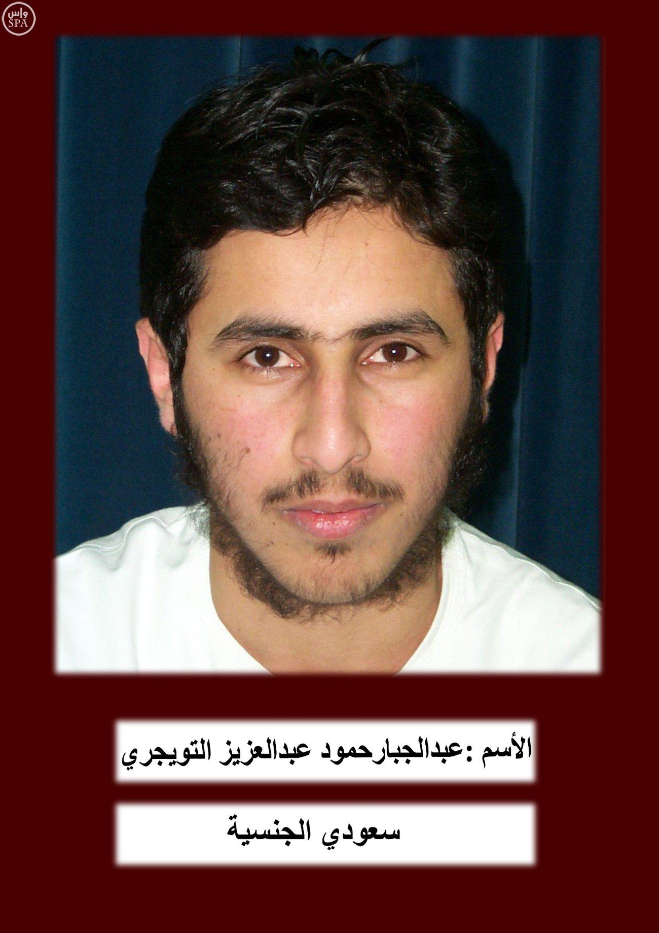 ارهابيين (1)