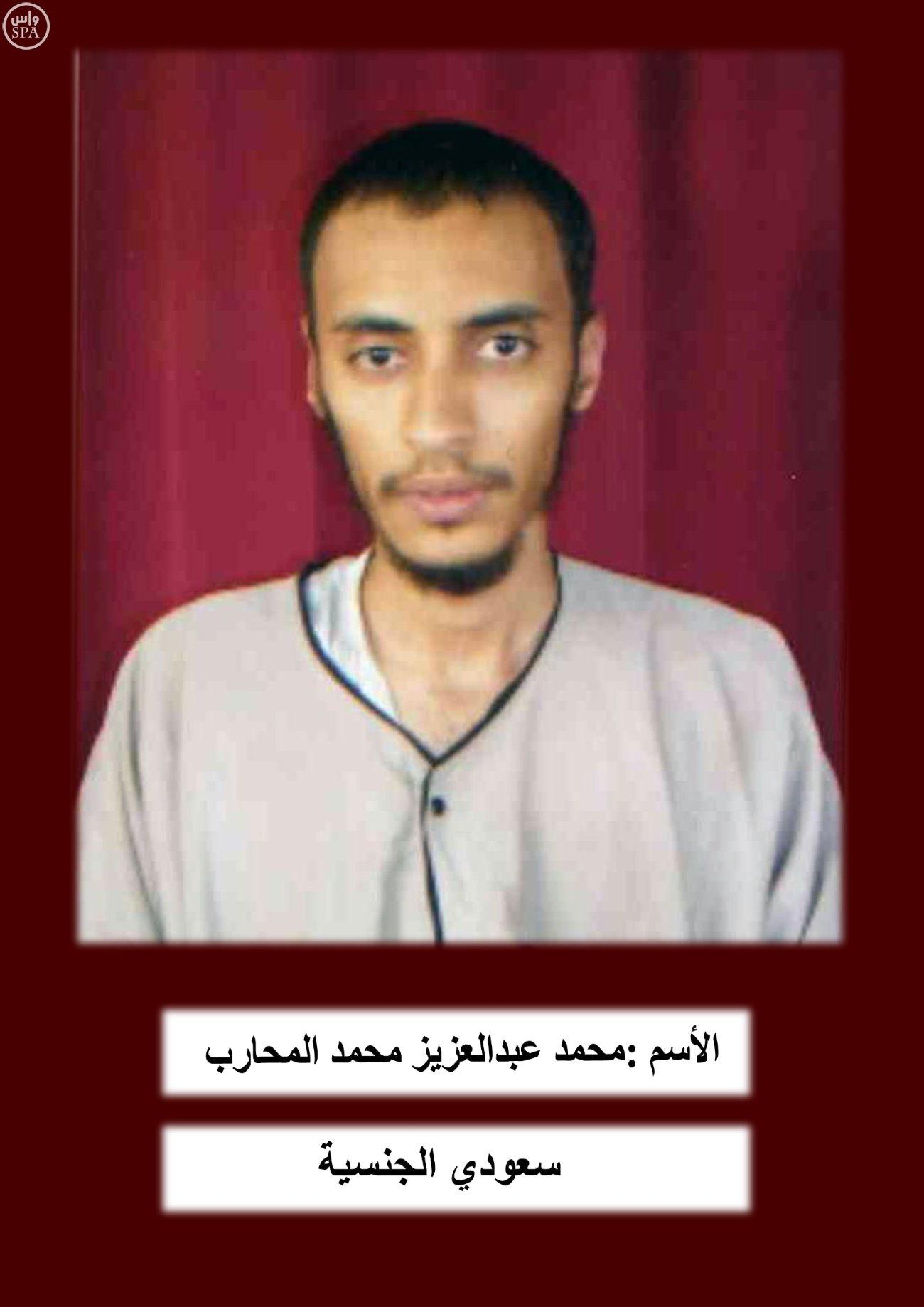 ارهابيين (10)