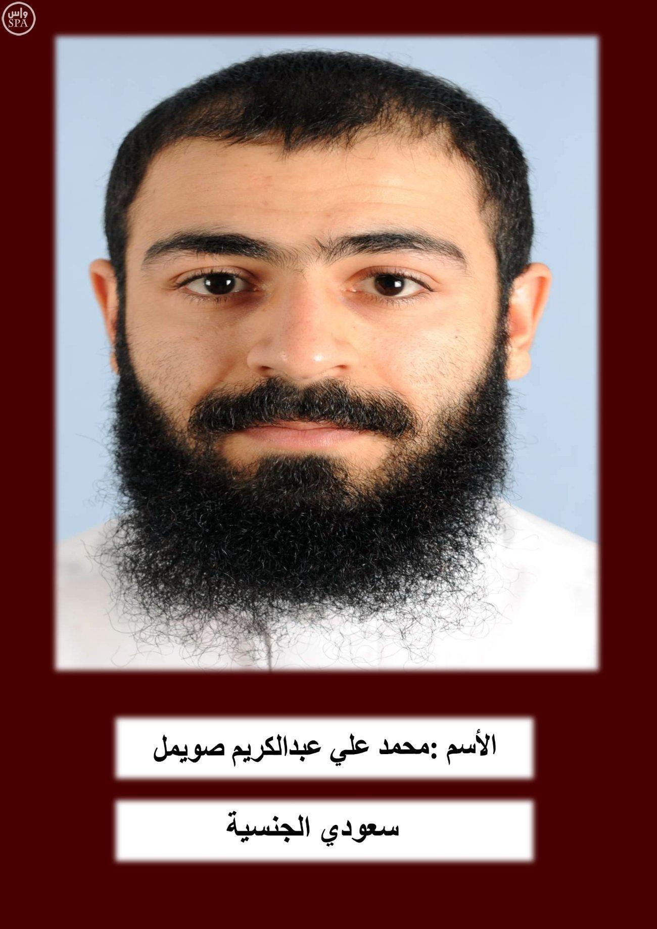 ارهابيين (11)