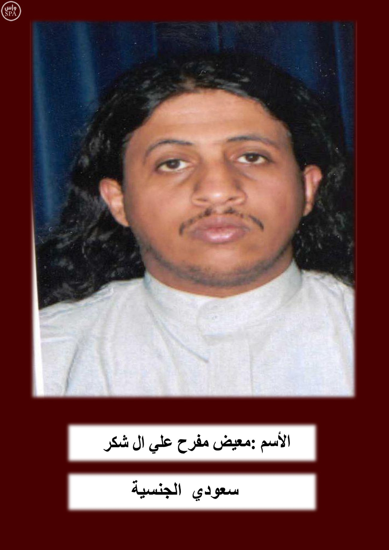 ارهابيين (2)