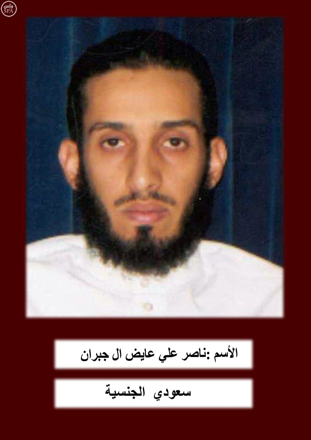 ارهابيين (3)