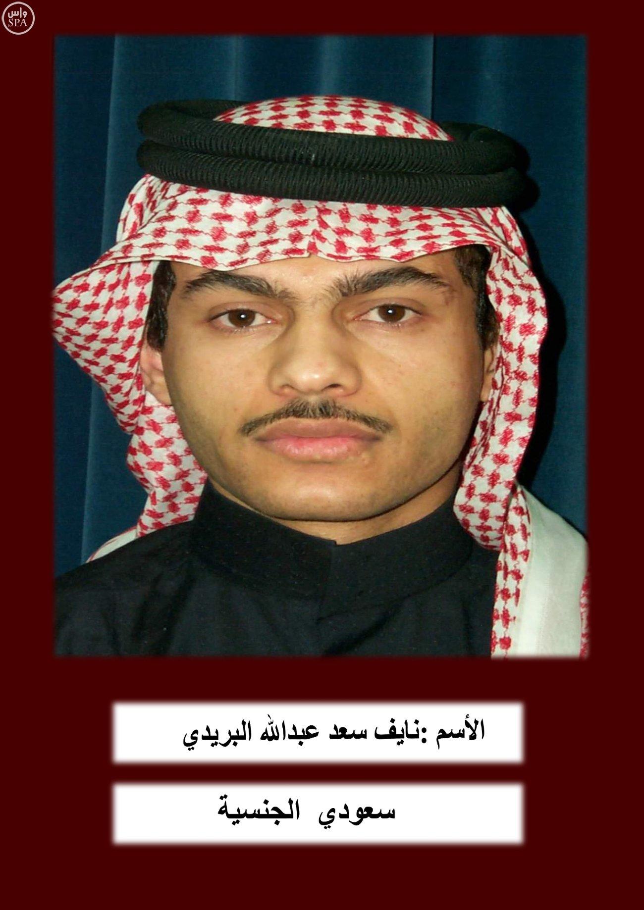 ارهابيين (4)