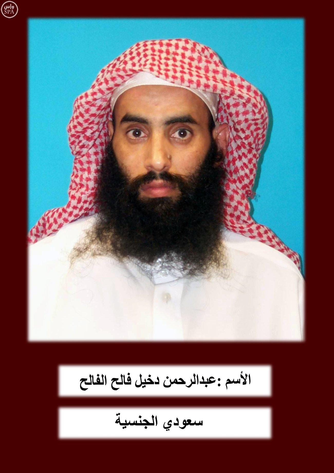 ارهابيين (5)