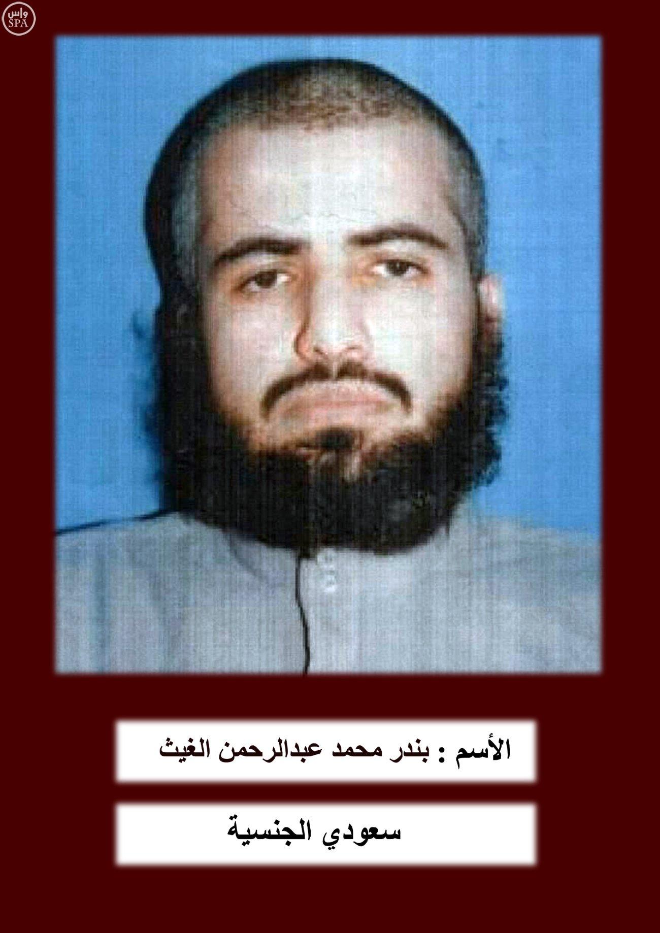 ارهابيين (6)