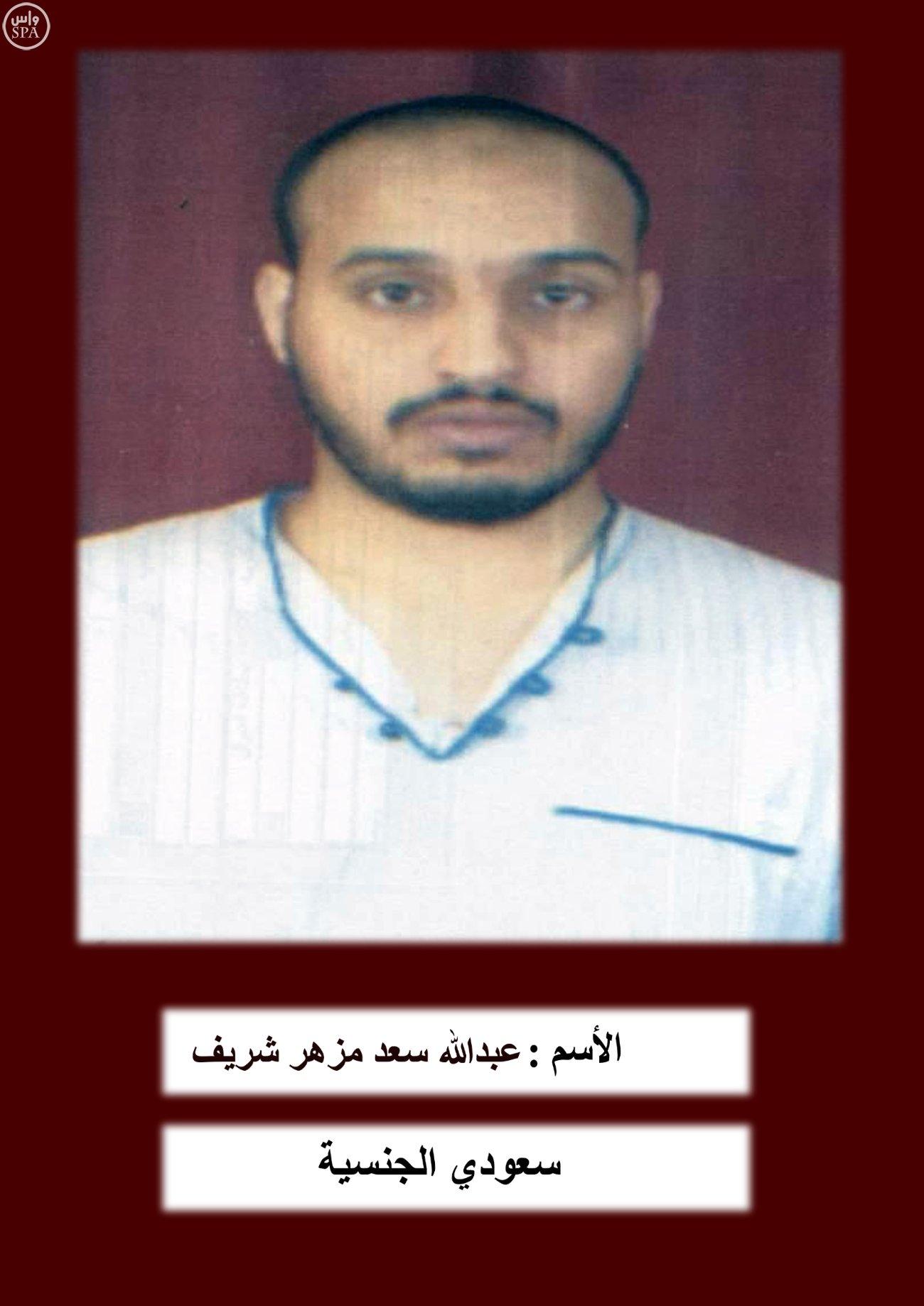 ارهابيين (7)