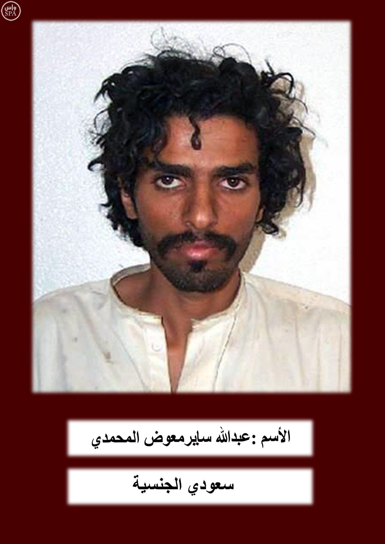 ارهابيين (8)