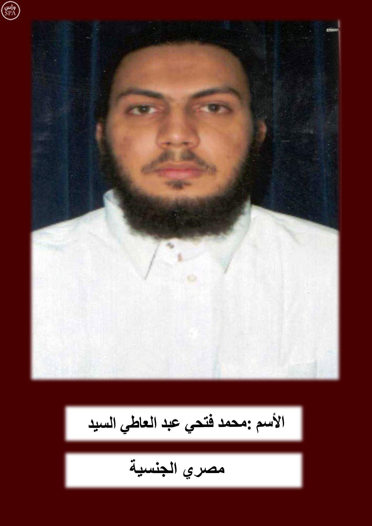 ارهابيين (9)