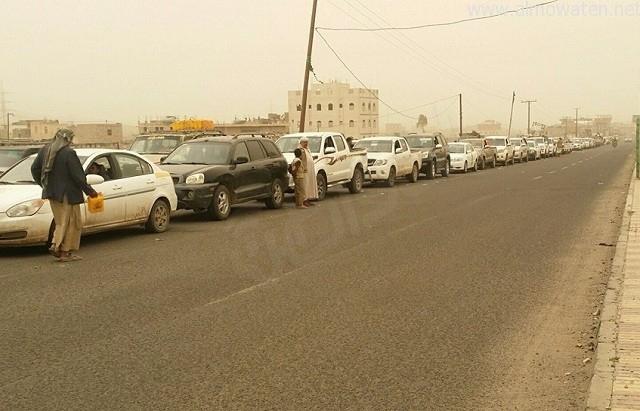ازمة-بترول-في-اليمن