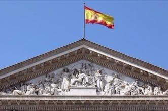 الحكومة الإسبانية تعقد اجتماعاً طارئاً حول استفتاء كتالونيا - المواطن
