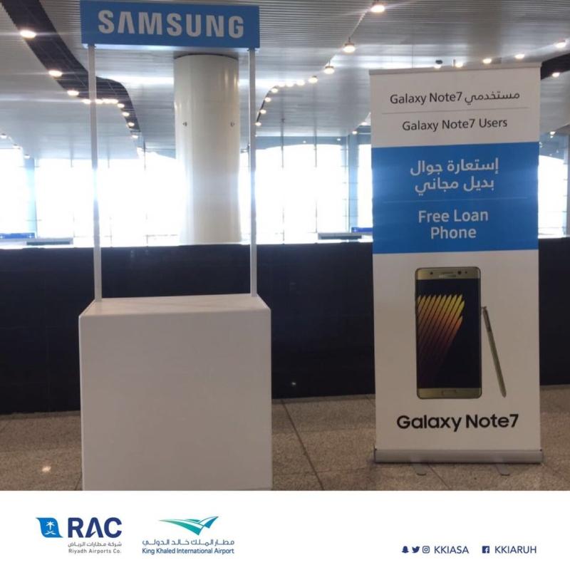 استبدال الهواتف مطار الملك خالد1