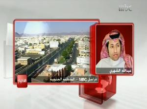 استشهاد-جندي