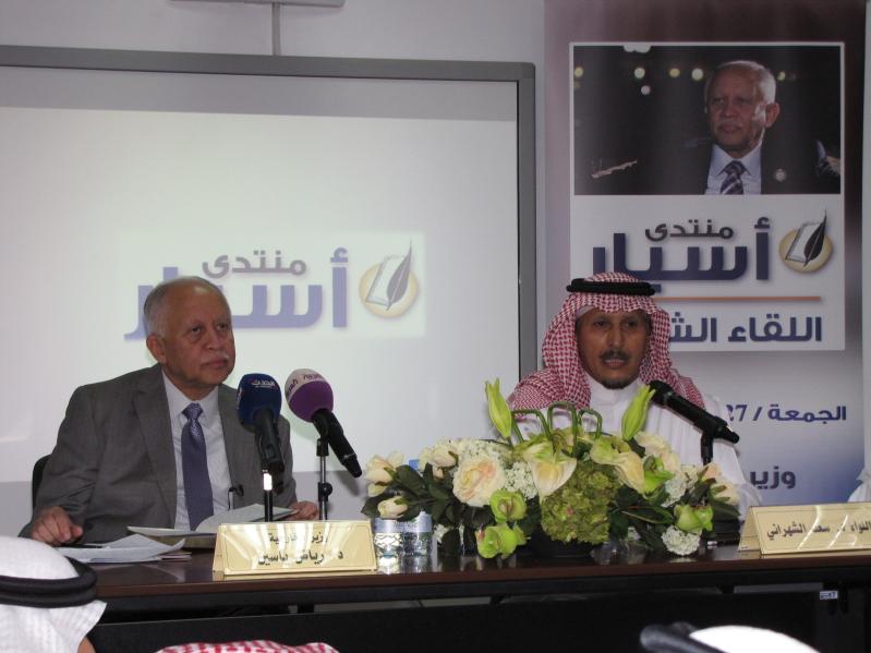 استضافة-وزير-الخارجية-اليمني--باسبار (2)