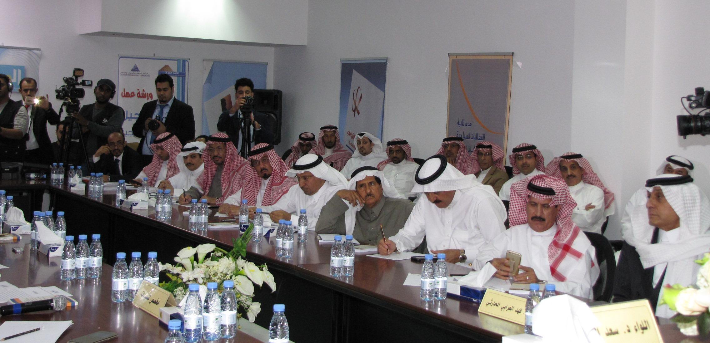 استضافة-وزير-الخارجية-اليمني--باسبار (3)