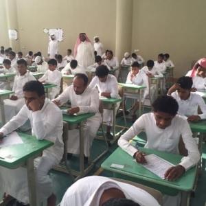 استعداد المدارس