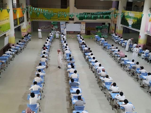 استعداد المدارس.jpg0