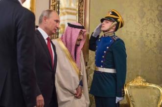 الملك سلمان: نسعى للتعاون مع موسكو لاستقرار أسواق النفط - المواطن