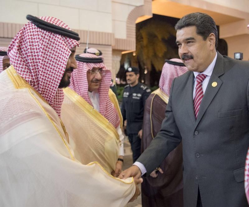 استقبال الملك لرئيس فنزويلا5