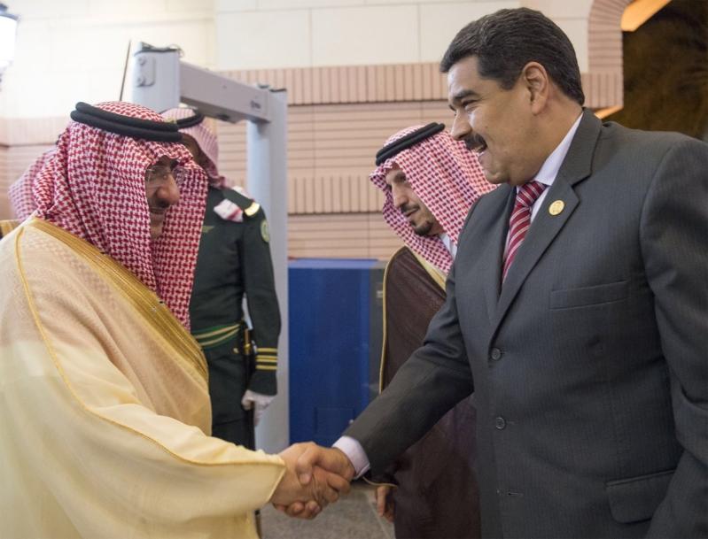 استقبال الملك لرئيس فنزويلا6