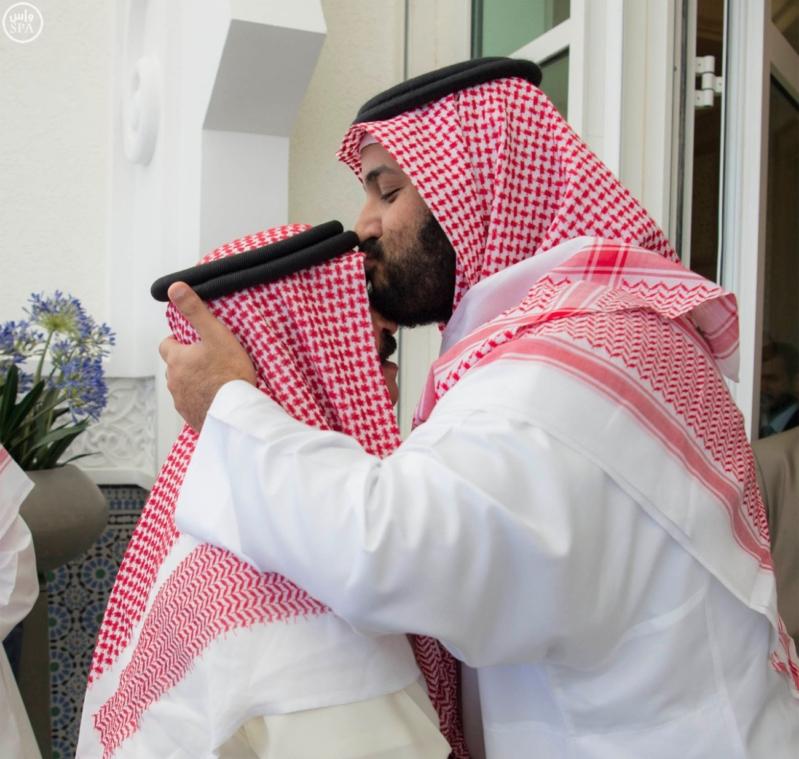 استقبال ملك البحرين في المغرب