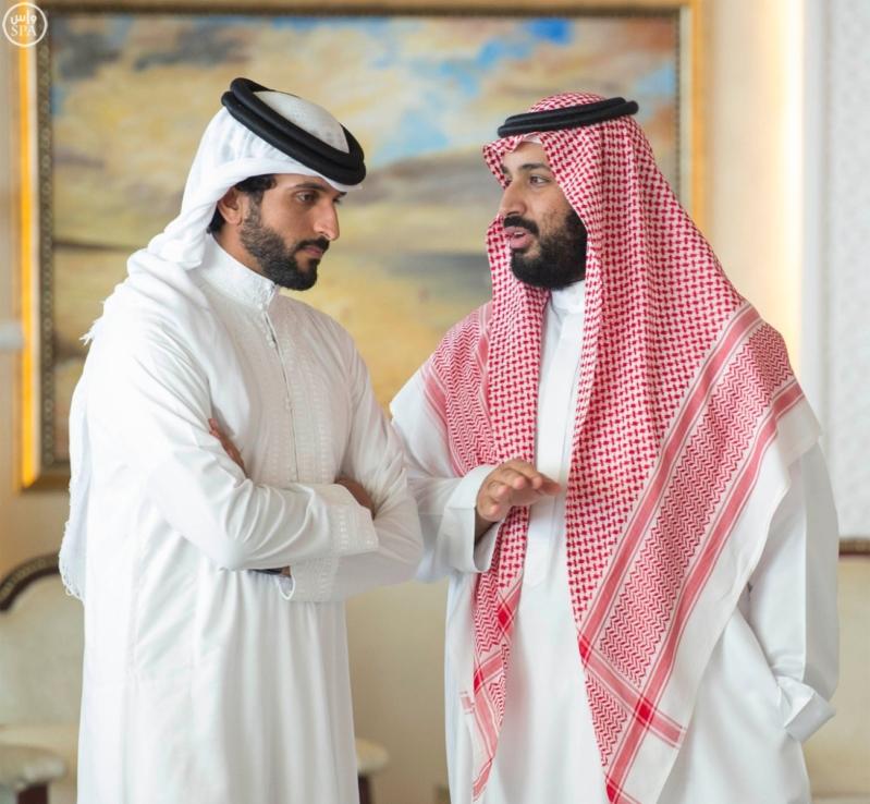 استقبال ملك البحرين في المغرب1