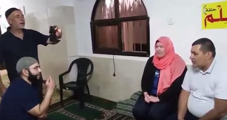اسرائيلية تعلن اسلامها في فلسطين وتتزوج تركي