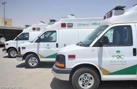 مركز كلاخ الصحي بالطائف يستنجد بسائقي إسعاف لنقل مصابي حادث تصادم
