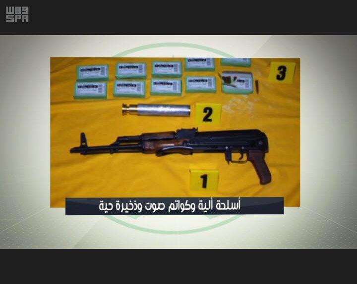 -الارهابيين-