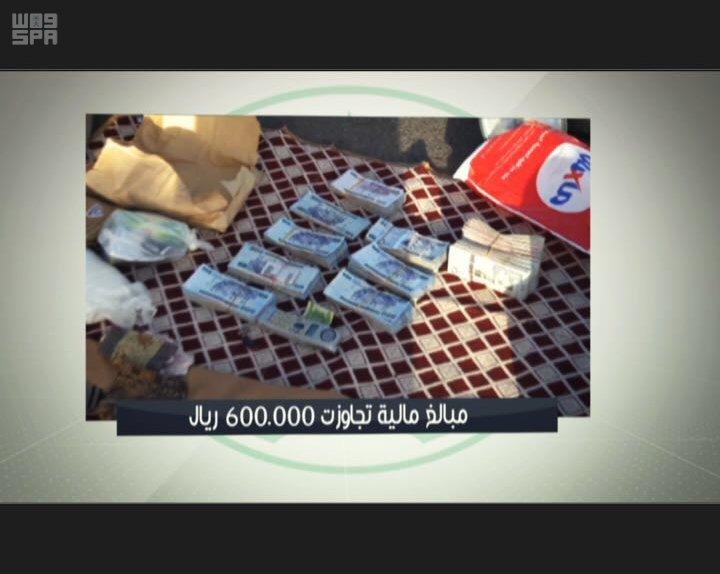 -الارهابيين-4445
