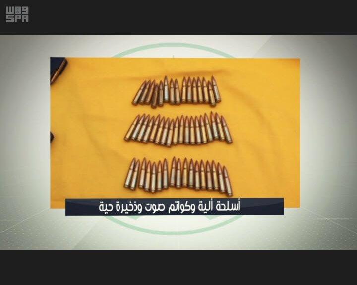 -الارهابيين-525