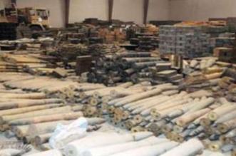 اسلحة الحوثي