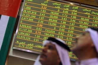 البورصات الخليجية ترتفع مع تعافي أسعار النفط - المواطن