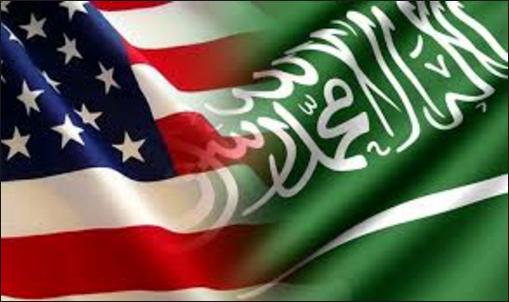 اشعار السعودية وامريكا